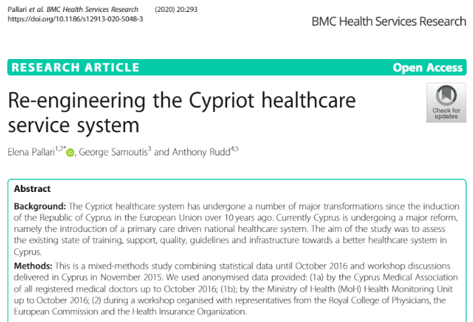Re-Engineering The Cypriot Healthcare Service System