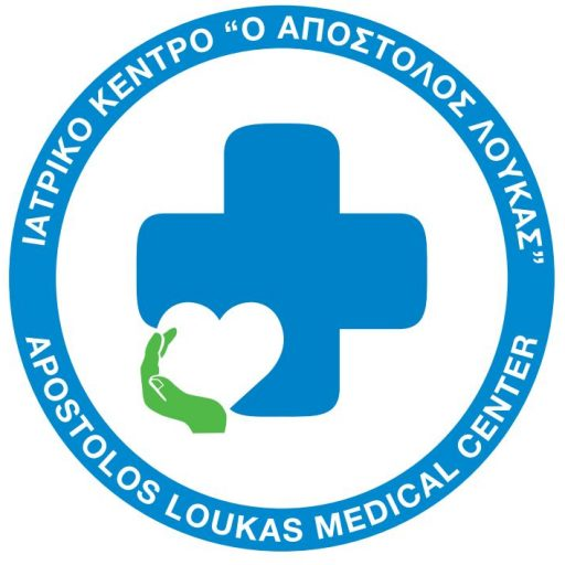 """Ιατρικό Κέντρο """"Ο Απόστολος Λουκάς"""" – """"Apostolos Loukas"""" Medical Center"""